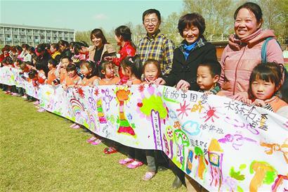 """举办""""我的中国梦""""百米长卷绘画活动"""