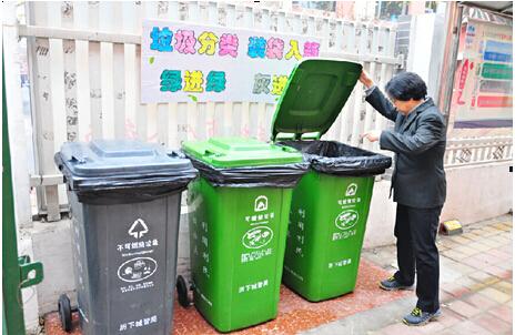 垃圾桶外画面diy图片