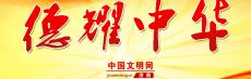 QQ截图20150924151319.png