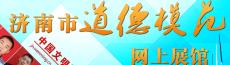 QQ截图20150924151349.png